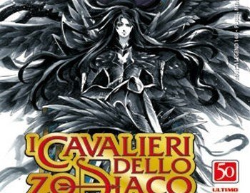 I CAVALIERI DELLO ZODIACO LOST CANVAS 50 home