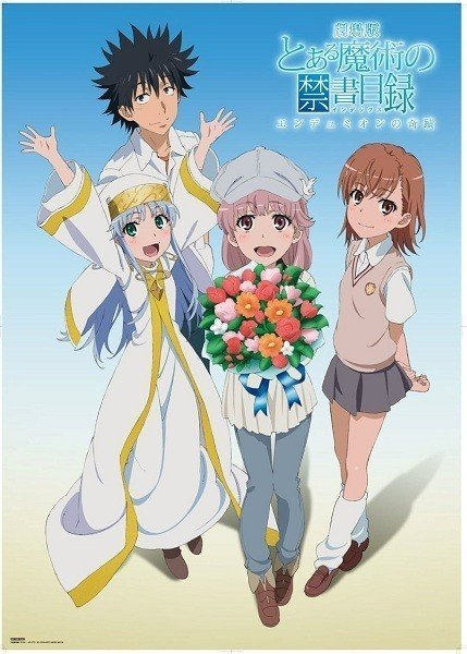 index endymion poster