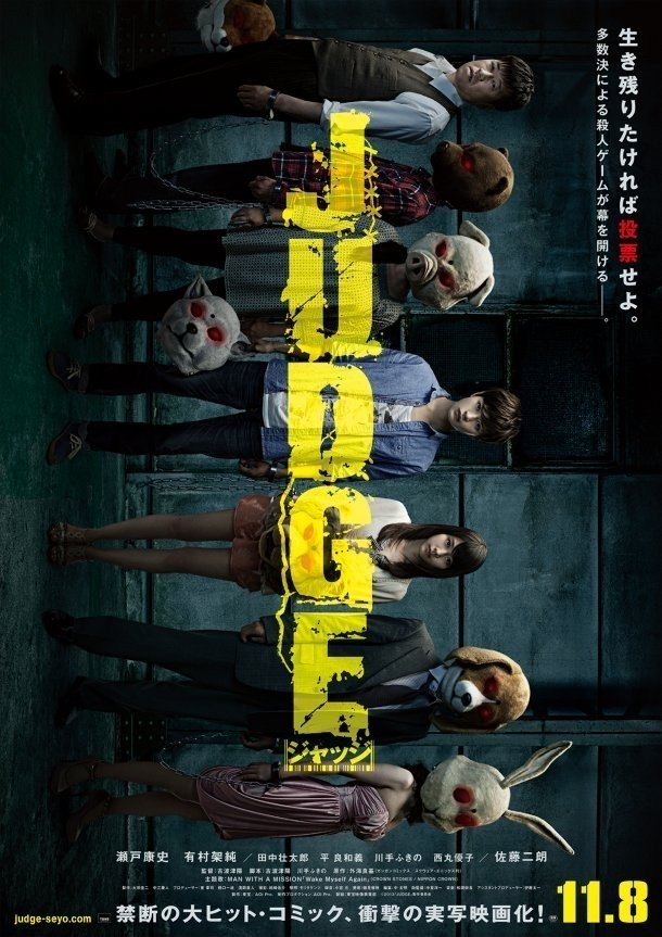 judge live action poster