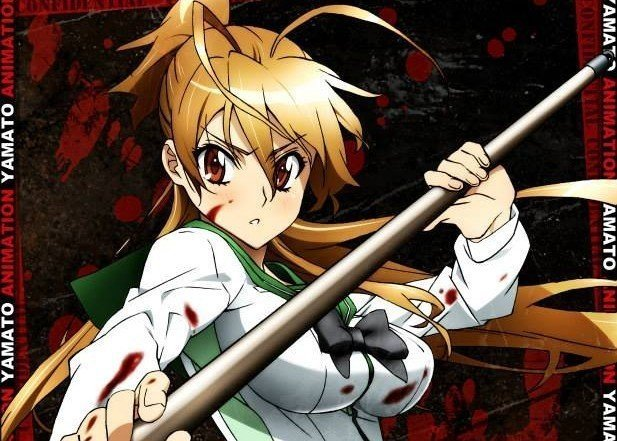 highschool of the dead yamato animation home