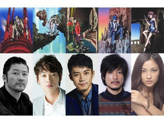 lupin live action 2014