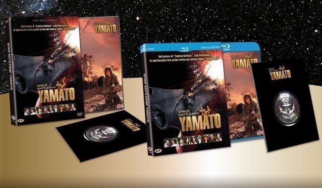 space battleship yamato live action dynit