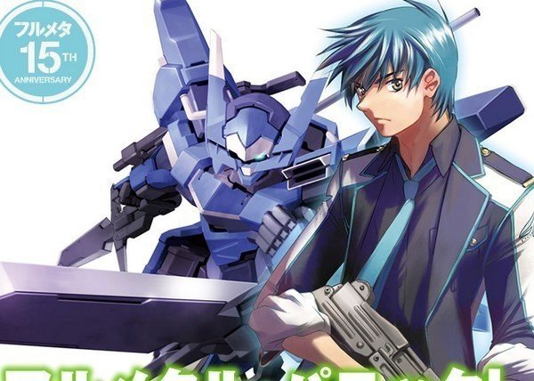 full metal panic another