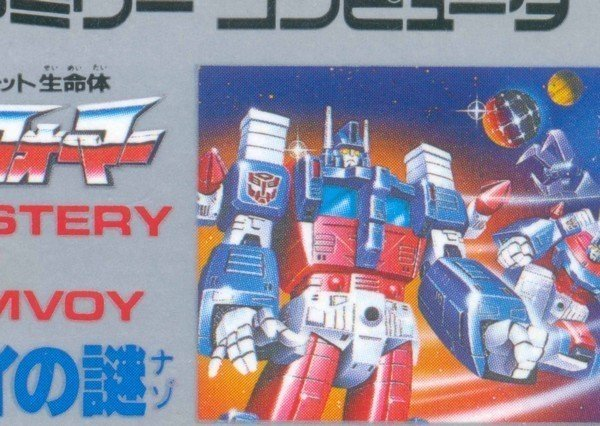 transformers mystery of convoy home