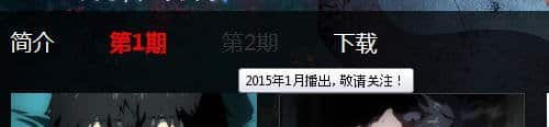 tokyo ghoul 2 chinese