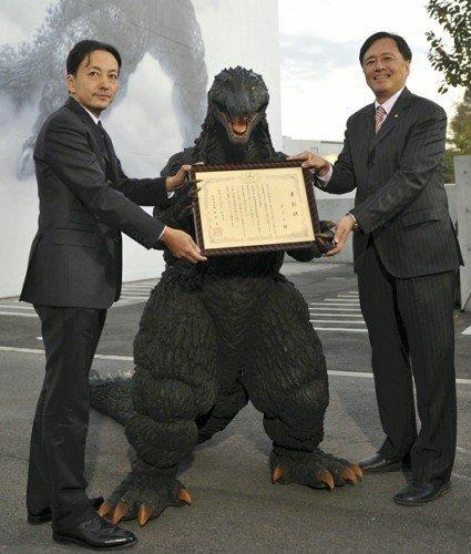 Godzilla 60