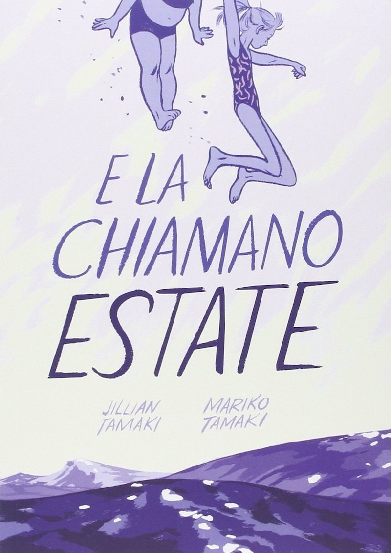E-LA-CHIAMANO-ESTATE-cover