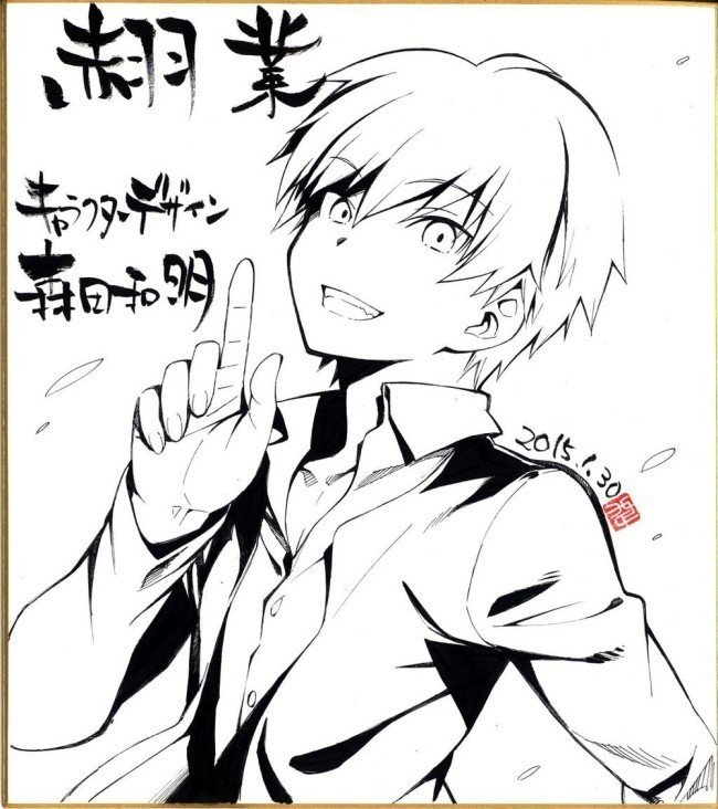 assassination classroom karma akabane