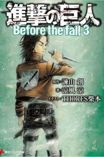 Before the fall 3