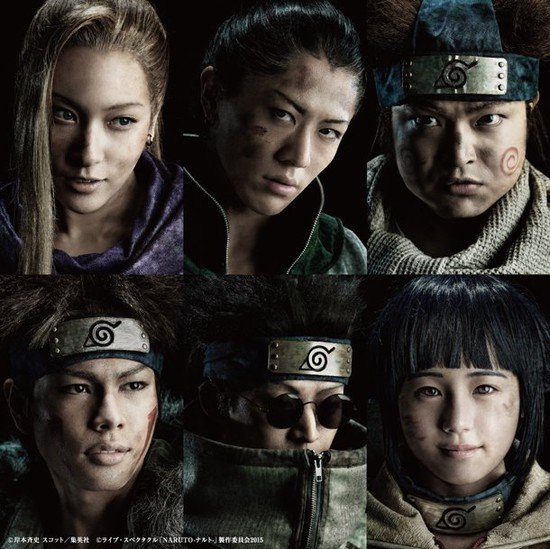live spectacle naruto team 8 10