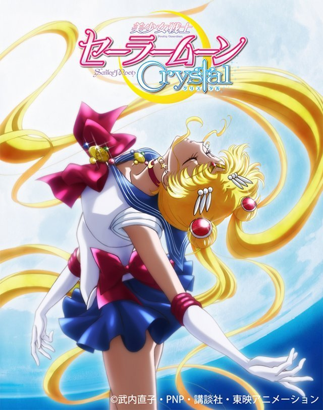 sailor moon crystal key visual broadcast tv