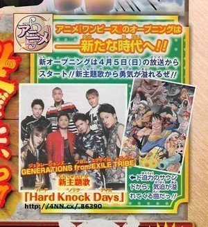 generations from exile tribe x one piece