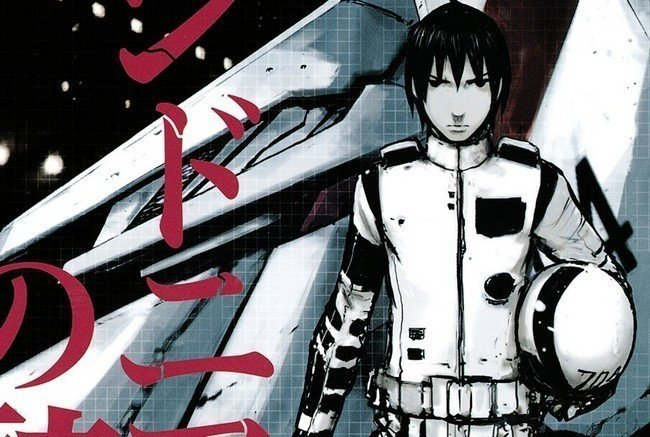 knights of sidonia 4 jap home