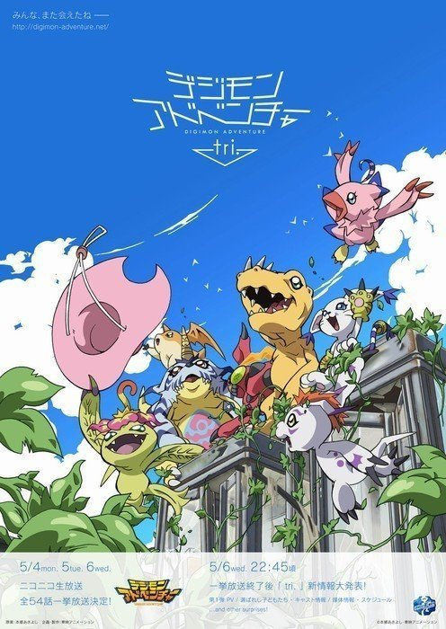 digimon adventure tri. key visual 15 4 2015