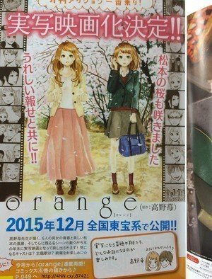 orange manga action 6 2015