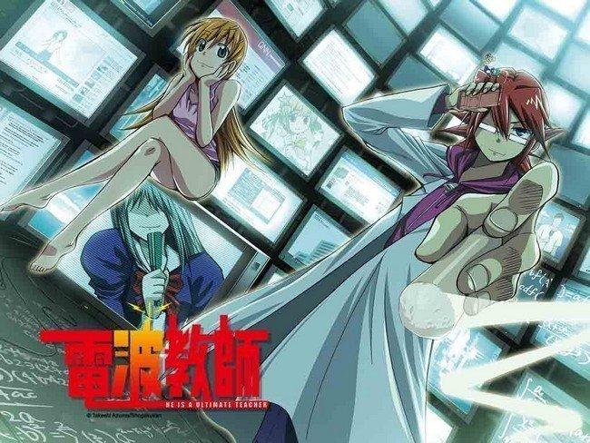 denpa kyoushi anime