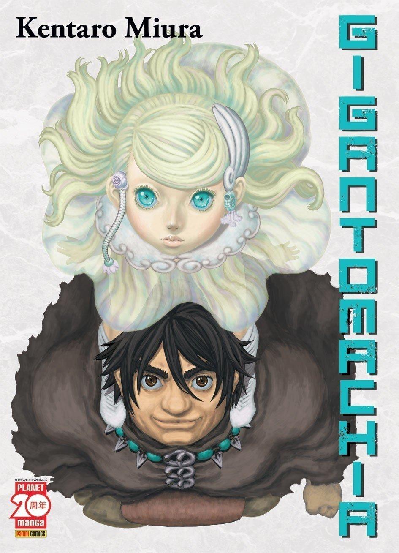 Gigantomachia-miura-planet-manga