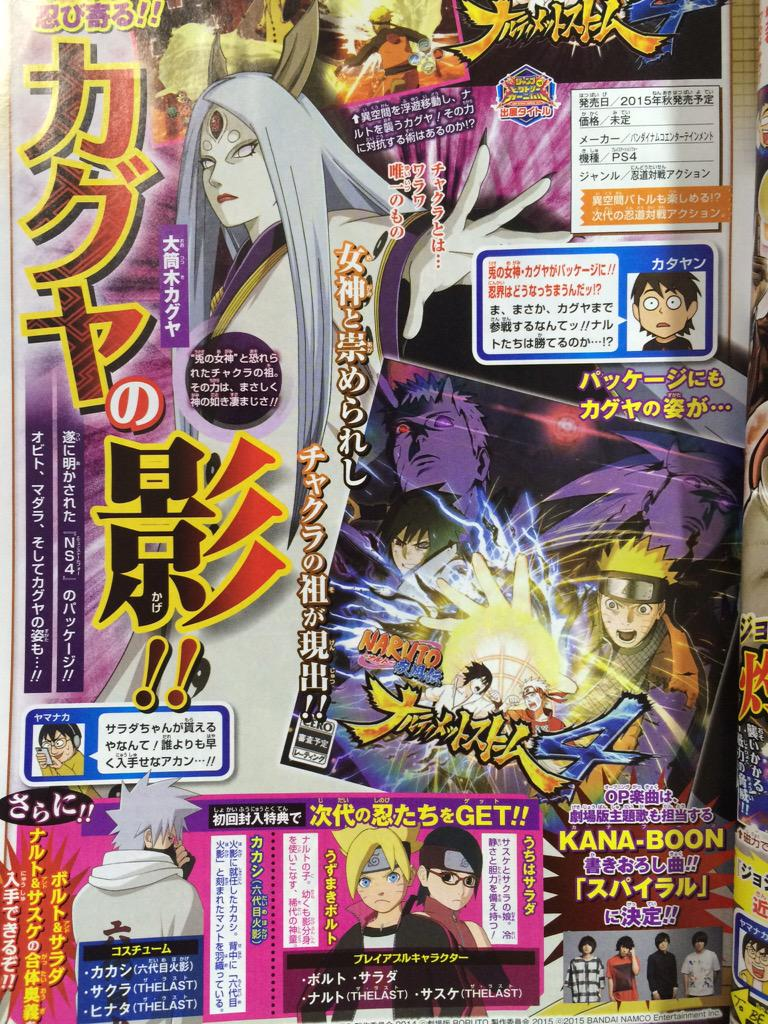 Naruto-Storm-4-Scan-14