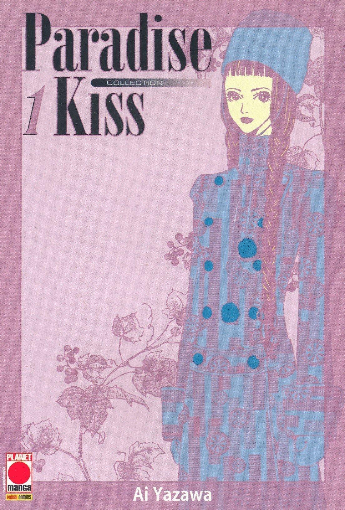 paradise-kiss