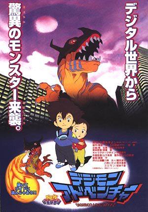 digimon-movie-1-digimon-adventure-2917