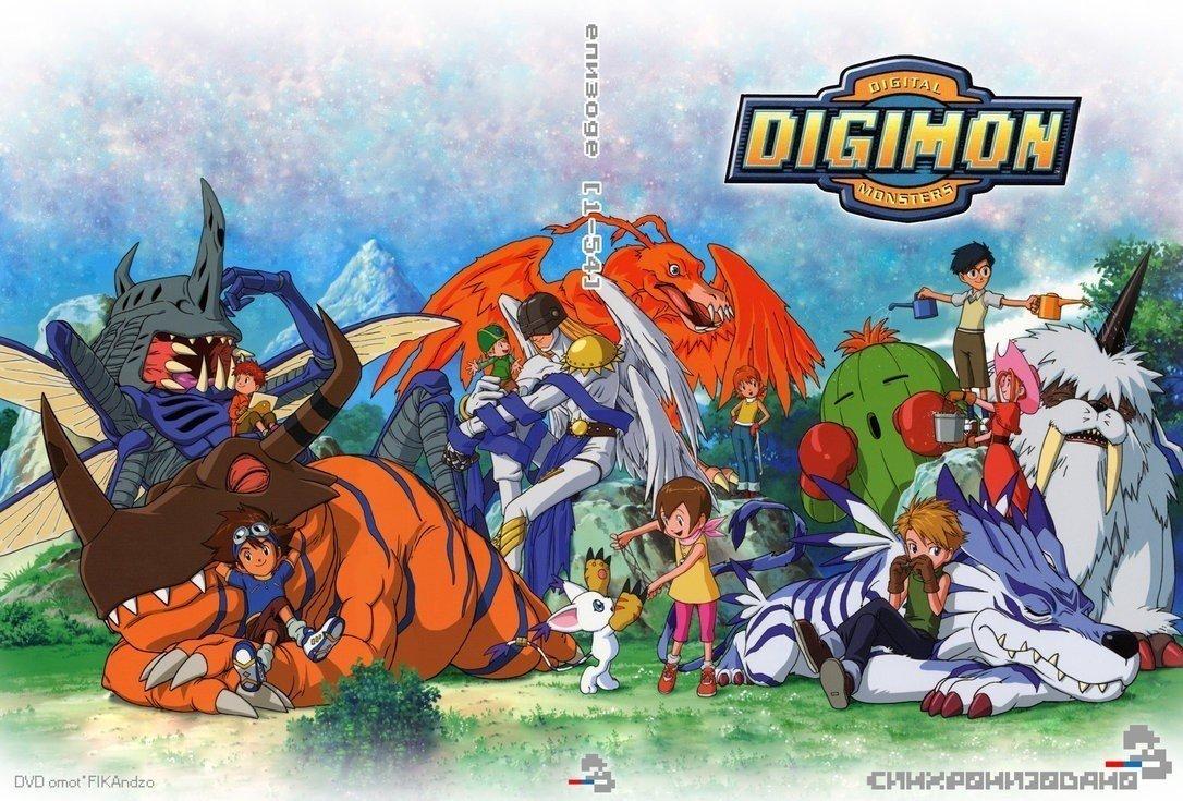 digimoni_dvd_cover_srb_by_fikandzo-d5mkxtb