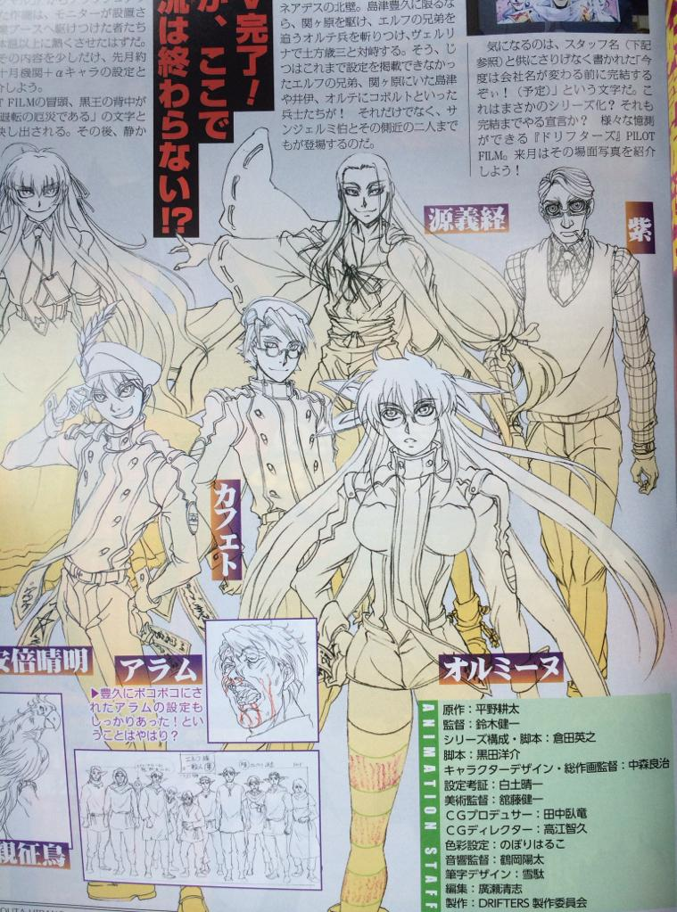 drifters anime young king ours 10 2015