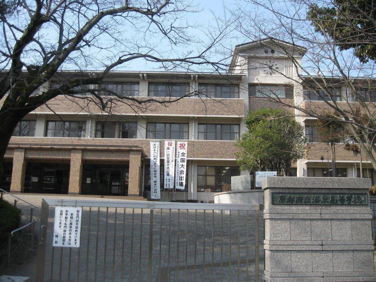 Kyoto_prefectual_Rakuto_high_school_in_Japan
