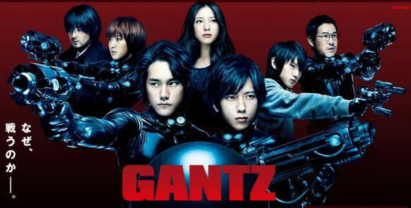 gantz-movie