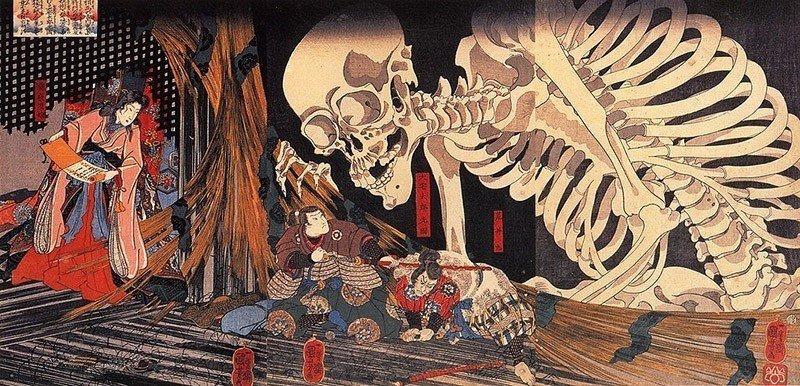 yokai-gashadokuro