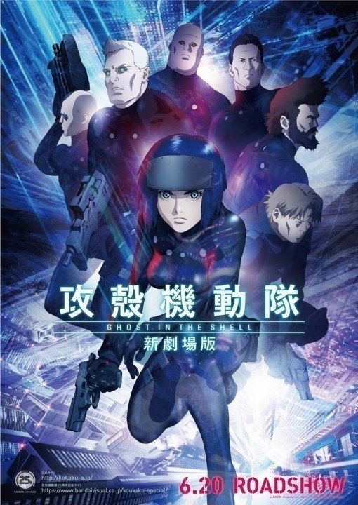 ghost in the shell new movie the rising