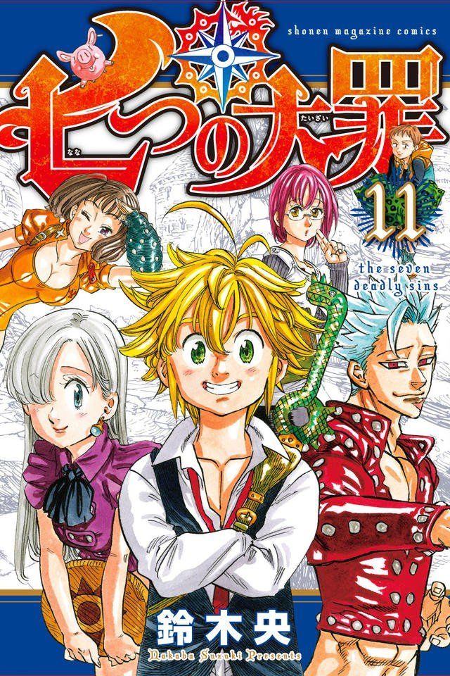 seven09_5Ccover_B