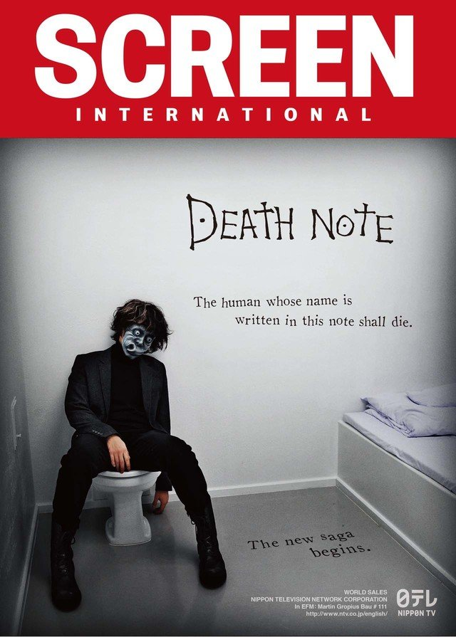 deathnote_screen daily