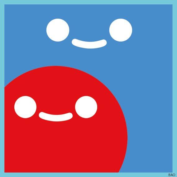 palla rossa e palla blu bao