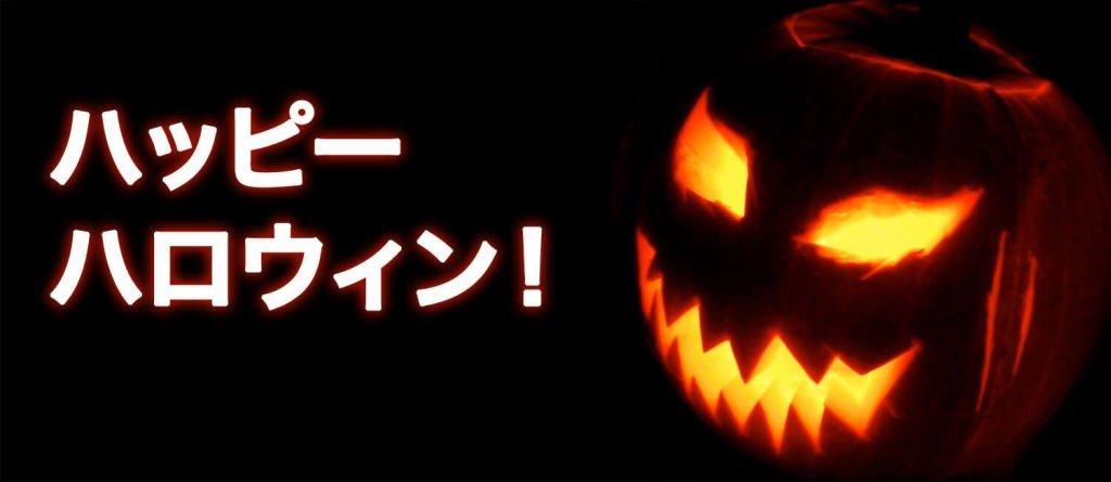halloween-japan