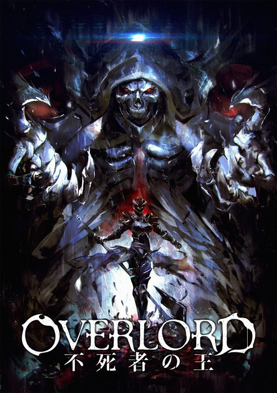 overlord undead king