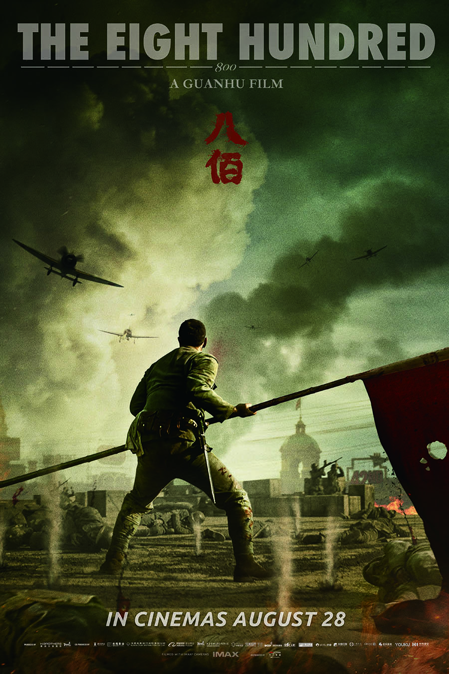Cina, The Eight Hundred, campione del box office
