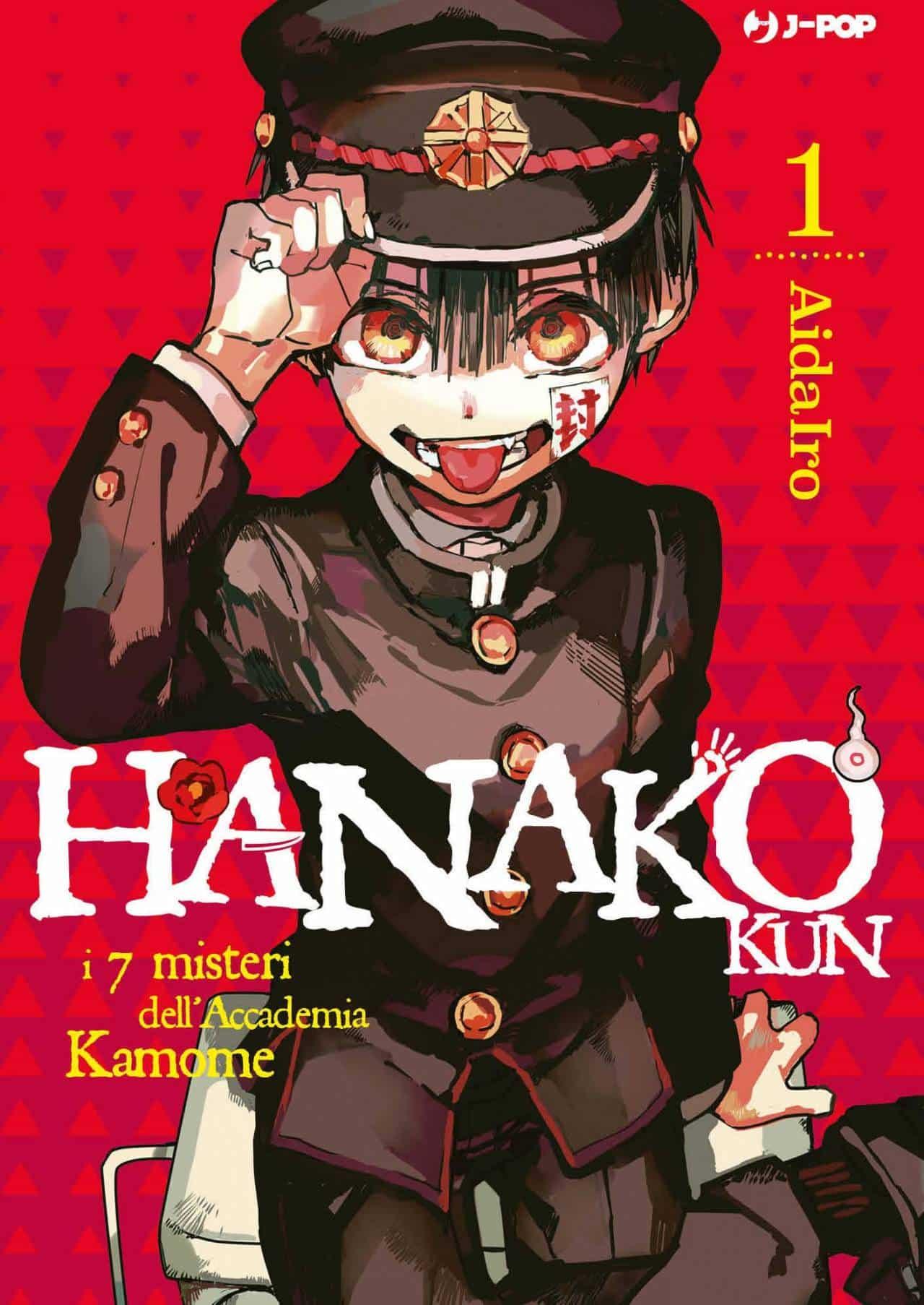 Hanako Kun 1