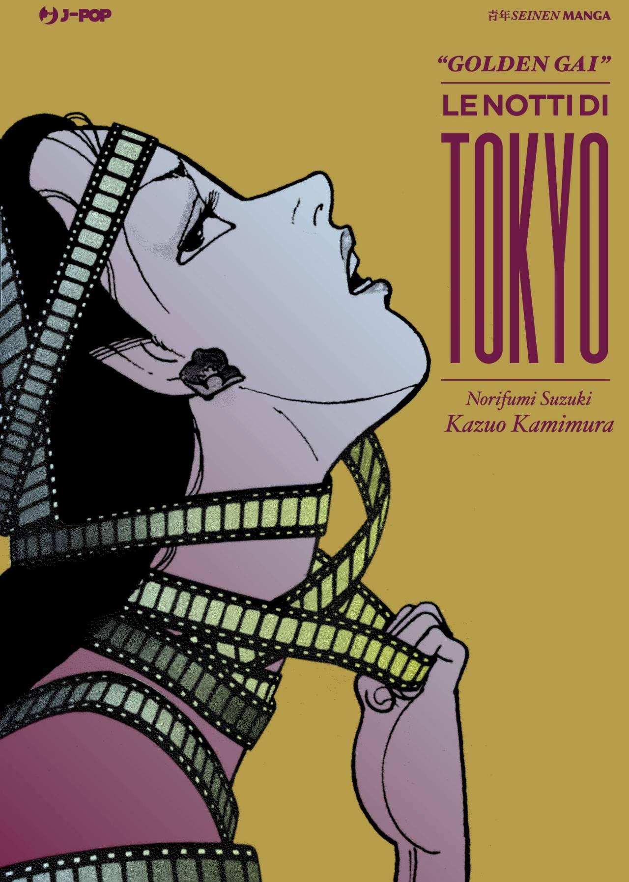 Le Notti di Tokyo - Golden Gai di Kazuo Kamimura | Recensione