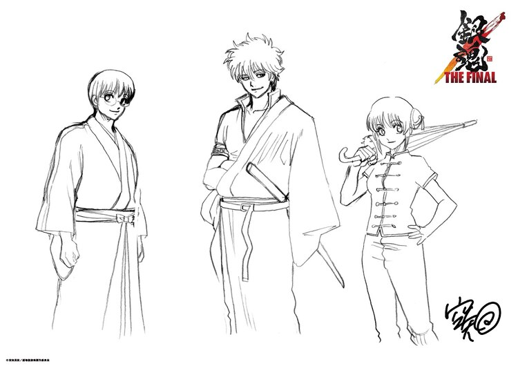 Gintama – The Final Movie
