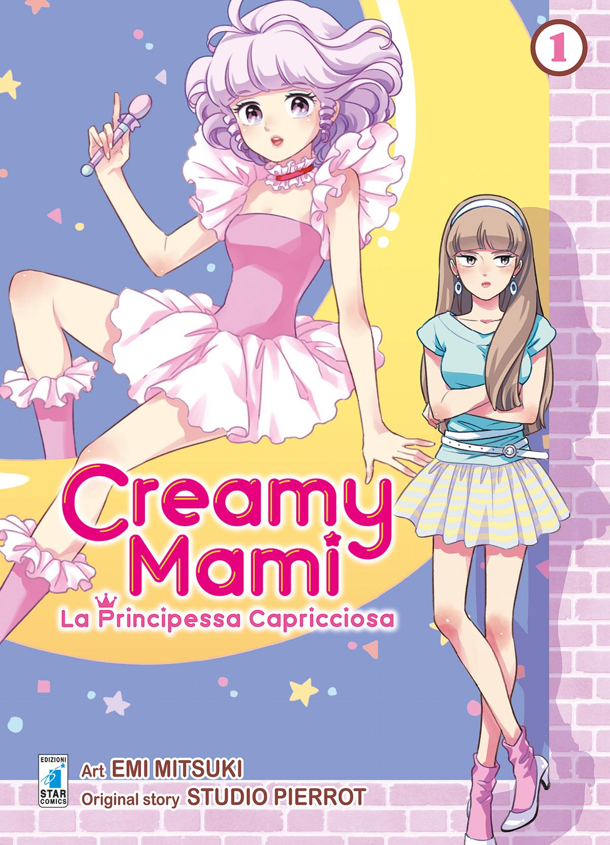 Creamy Mami – La principessa capricciosa