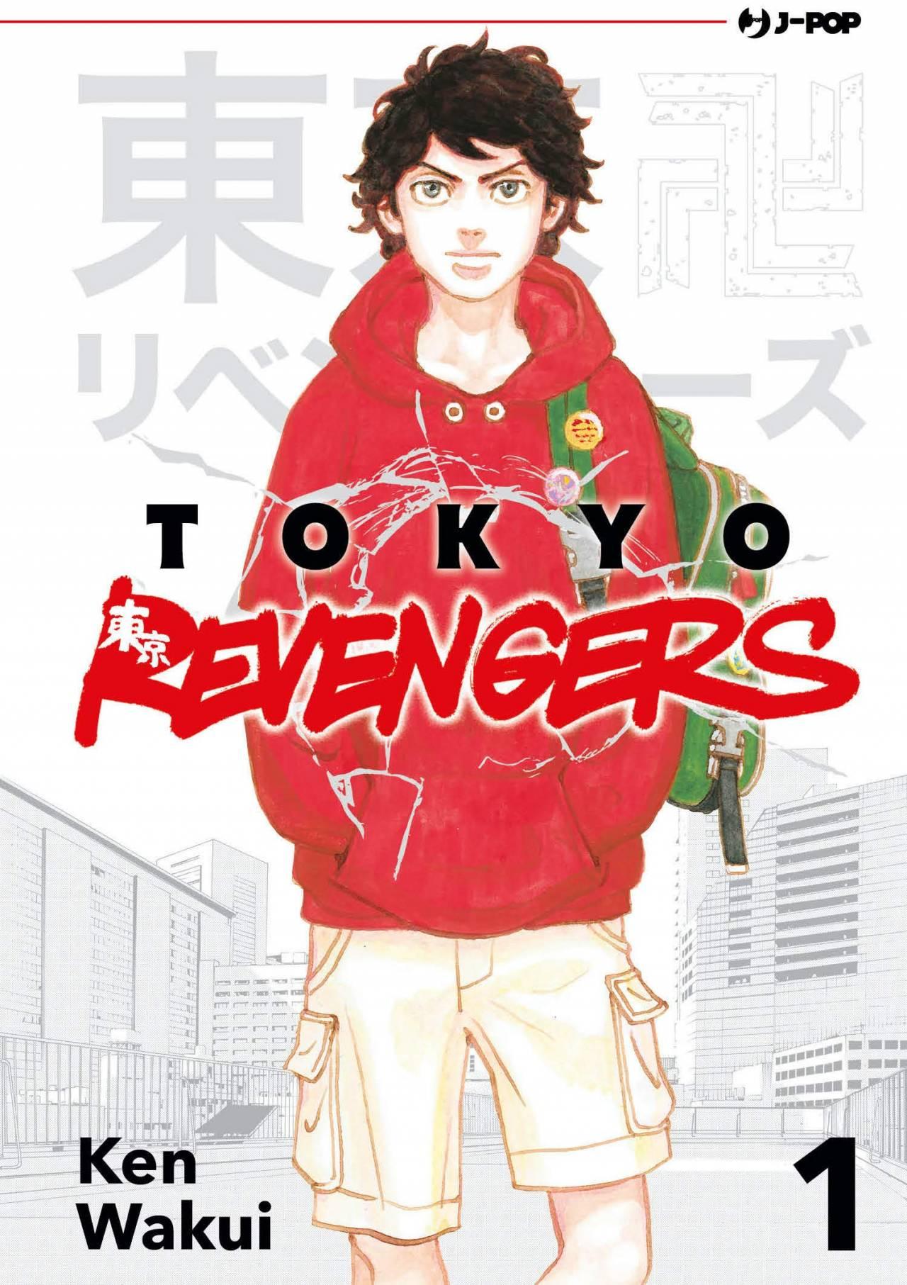 Tokyo Revengers, la recensione dei primi due volumi J-Pop