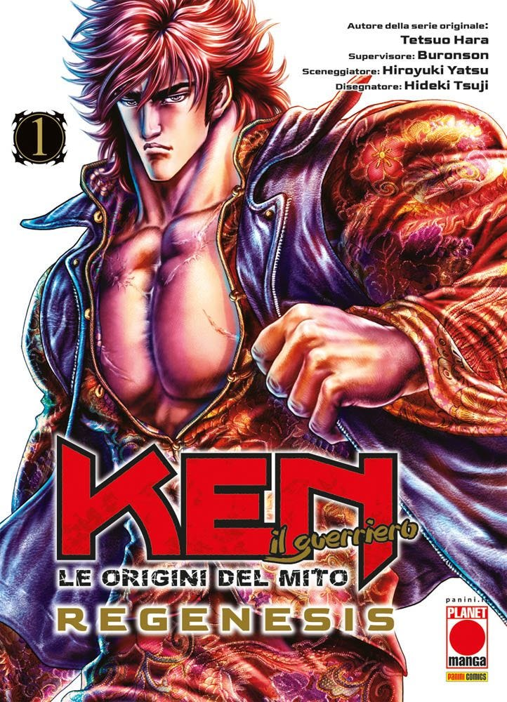 Ken Il Guerriero Le Origini del Mito - Regenesis 1 | Recensione