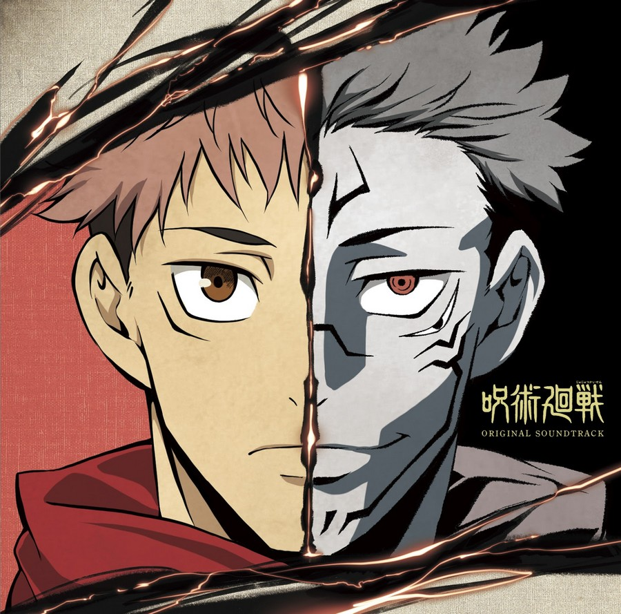 jujutsu kaisen original soundtrack