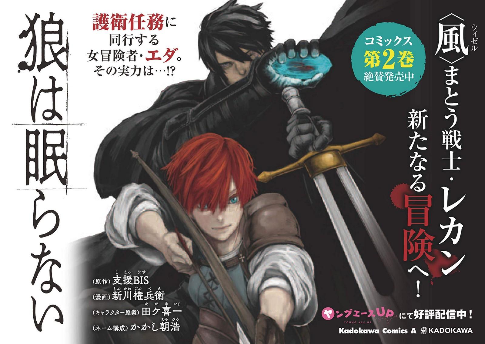 Planet Manga annuncia Star Wars - Le leggende di Luke